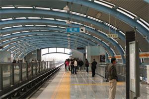 Dworzec 40