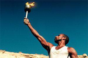 Znaczenie snu igrzyska